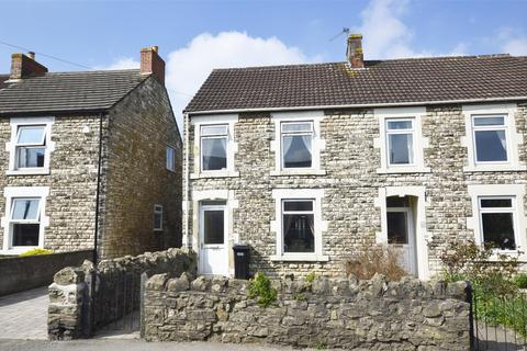 3 bedroom end of terrace house for sale - Fosseway, Midsomer Norton, RADSTOCK, Somerset, BA3 4AX