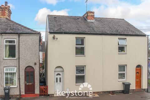 2 bedroom semi-detached house for sale - High Street, Connah's Quay, Deeside. CH5 4DH
