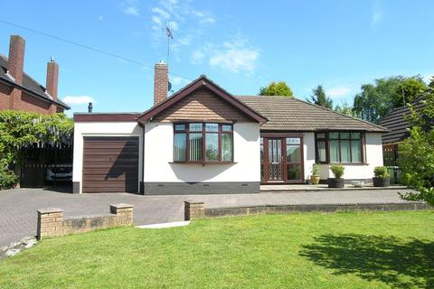 2 bedroom bungalow for sale - Fordbrook Lane, Pelsall