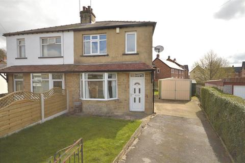 3 bedroom semi-detached house for sale - Nethercliffe Road, Guiseley, Leeds, West Yorkshire