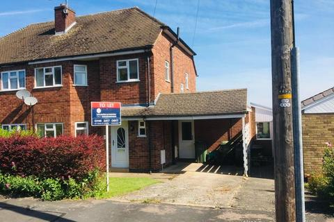 3 bedroom semi-detached house to rent - Highcroft Avenue, Oadby, Leicester, Leicestershire, LE2 5UG