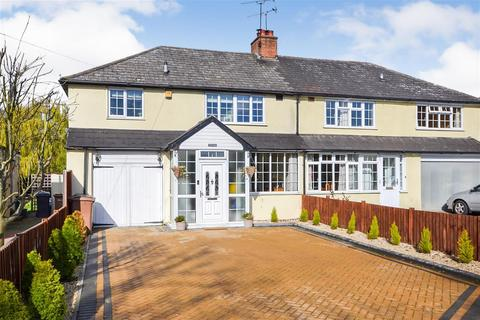 3 bedroom semi-detached house for sale - Hyde Lane, Danbury