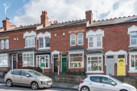 2 bedroom house to rent - War Lane, Harborne, B17 9RR
