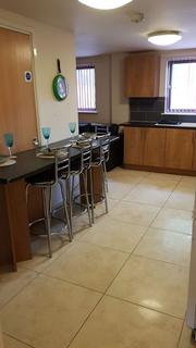 4 bedroom house share to rent - EN-SUITE ROOMS - MALIK HALLS - £280PCM - £100 DEPOSIT - LOW FEES