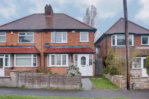 3 bedroom semi-detached house for sale - Monyhull Hall Road, Kings Norton, Birmingham, B30 3QG