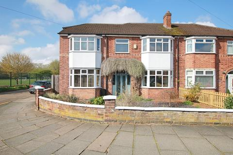 4 bedroom semi-detached house for sale - Carisbrooke Road, Knighton