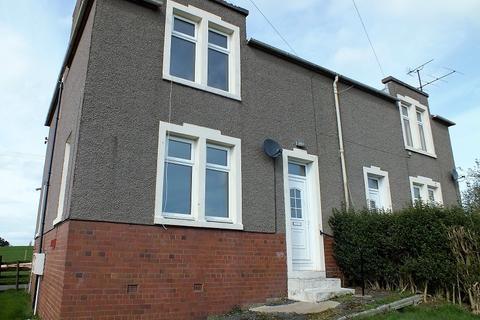 3 bedroom semi-detached house for sale - 1 Solway View, Glencaple Road, Dumfries. DG1 4TX