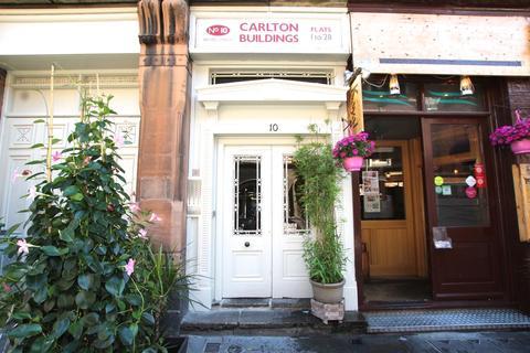 1 bedroom flat to rent - Carlton Buildings, 10 Broad Street