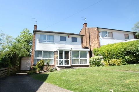 4 bedroom detached house for sale - Gallus Close, N21