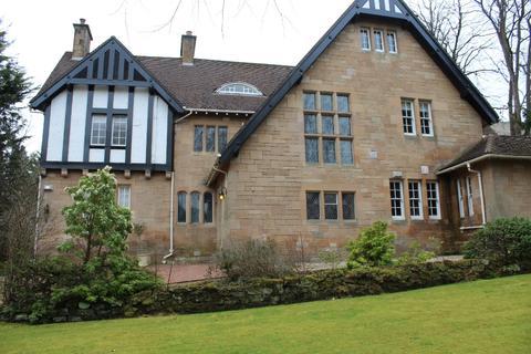 5 bedroom flat to rent - Springkell Avenue, Pollokshields, Glasgow, G41 4EN