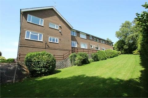 2 bedroom flat for sale - Crescent Court, Cyncoed Crescent, Cyncoed, Cardiff