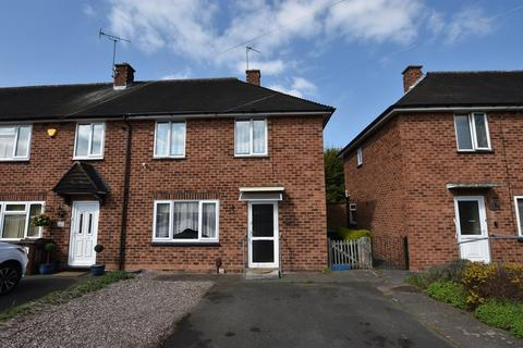 2 bedroom end of terrace house for sale - Scott Road, Solihull