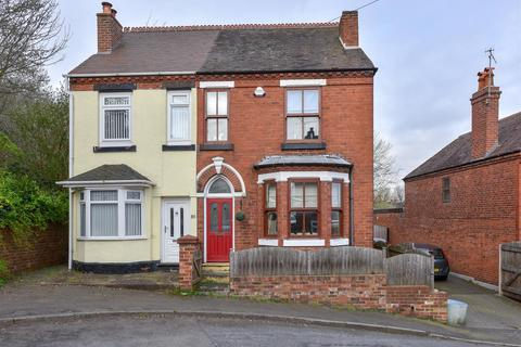 3 bedroom semi-detached house for sale - Banners Street, Halesowen