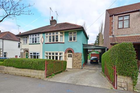 3 bedroom semi-detached house for sale - Cockshutt Drive, Sheffield