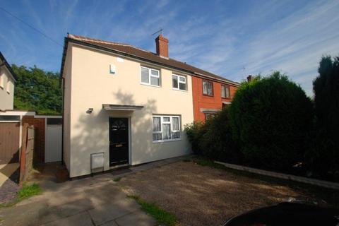 2 bedroom house to rent - Birchfield Way, Walsall, WS5 4EA