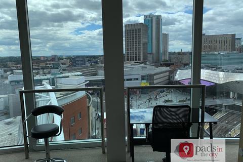 Studio to rent - The Rotunda, 150 New Street