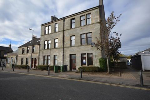 1 bedroom flat to rent - Maxwell Drive, East Kilbride, South Lanarkshire, G74 4HG