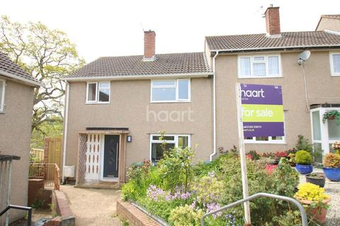 3 bedroom end of terrace house for sale - Redhills