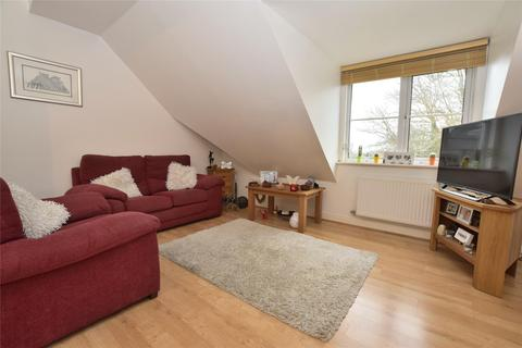 2 bedroom flat for sale - Summit Close, Kingswood, BRISTOL, BS15 9AB