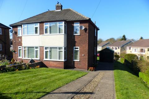 3 bedroom semi-detached house for sale - Oakridge Avenue, Menston