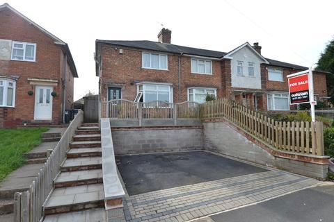 3 bedroom end of terrace house for sale - Kendal Rise Road, Rednal, Birmingham, B45