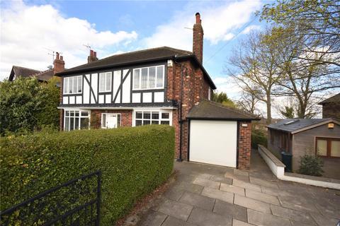 4 bedroom detached house for sale - Sandhill Oval, Leeds, LS17