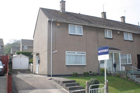 2 bedroom end of terrace house for sale - Bishport Avenue, Withywood, Bristol, BS13 9EH