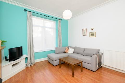 1 bedroom flat to rent - Wallfield Place, City Centre, Aberdeen, AB25 2JQ