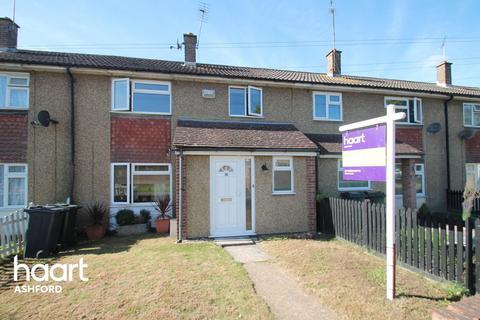 3 bedroom terraced house for sale - Bybrook Road, Ashford