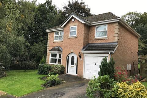 4 bedroom detached house for sale - Harwood Close, West Yorkshire, HD5