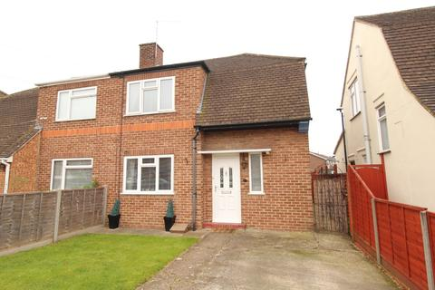 2 bedroom semi-detached house for sale - Greenfields Road, Reading