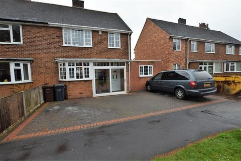 3 bedroom semi-detached house for sale - Peel Close, Hampton-in-Arden, Solihull, B92 0AL