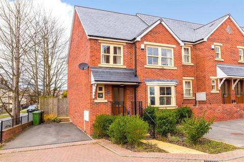 4 bedroom terraced house for sale - Oak Park Terrace, Cookridge, LS16