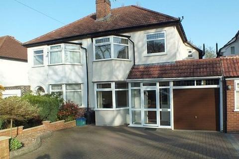 3 bedroom semi-detached house to rent - Egginton Road, Hall Green