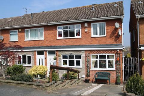 3 bedroom semi-detached house for sale - JULIA GARDENS, WEST BROMWICH, WEST MIDLANDS, B71 3NT