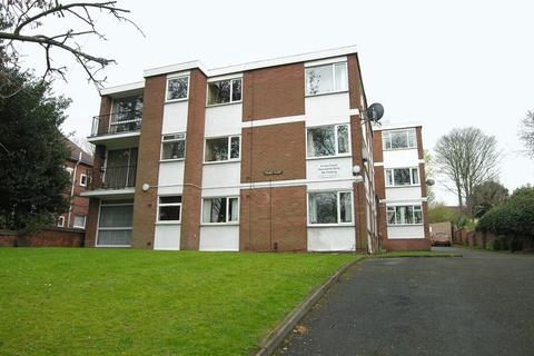 3 bedroom flat for sale - Arboretum Road, Walsall