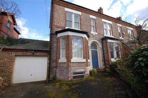 4 bedroom semi-detached house for sale - Northen Grove, West Didsbury, Manchester, M20