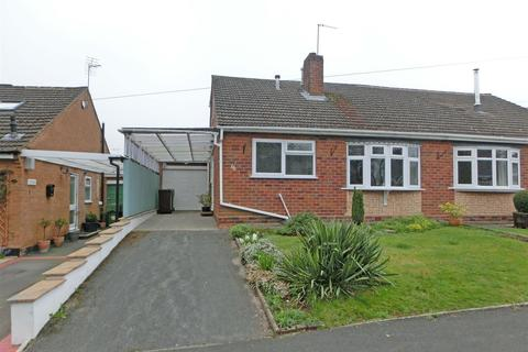 3 bedroom semi-detached bungalow for sale - Mayhurst Close, Hollywood, Birmingham