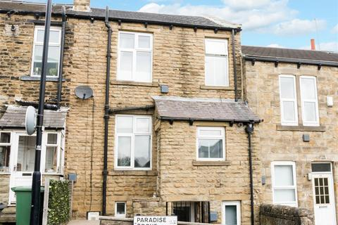 1 bedroom terraced house for sale - Paradise Grove, Horsforth