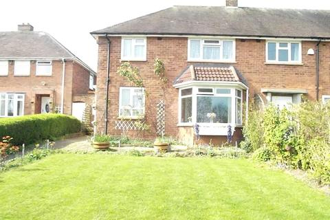 3 bedroom end of terrace house for sale - Clarence Road, Four Oaks, Sutton Coldfield