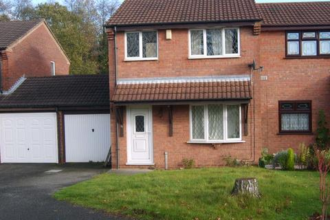 3 bedroom end of terrace house to rent - Rubery Lane, Rubery