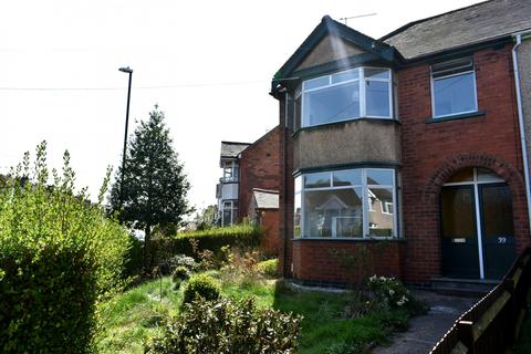 4 bedroom terraced house to rent - St. Christians Road, Coventry, West Midlands, CV3