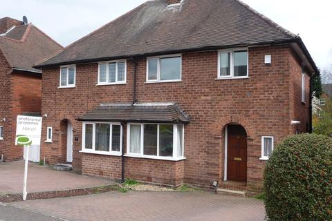 3 bedroom semi-detached house to rent - Lower Queen Street, Sutton Coldfield