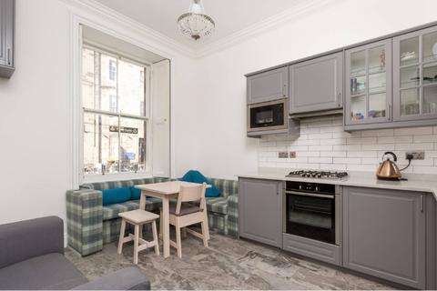 2 bedroom flat to rent - West Bow, Grassmarket, Edinburgh, EH1 2HH