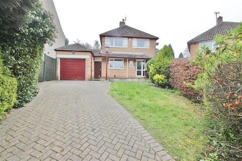 3 bedroom detached house for sale - Quarry Road, Totley, Sheffield, S17 4DA