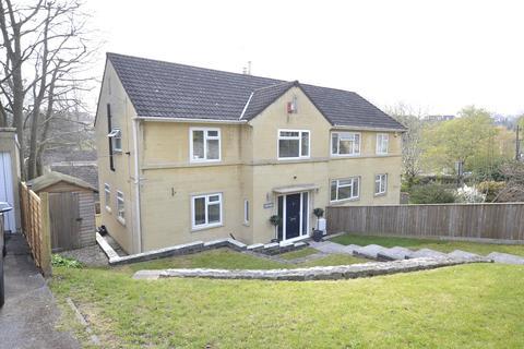 4 bedroom semi-detached house for sale - Weston Lane, BATH, BA1 4AG
