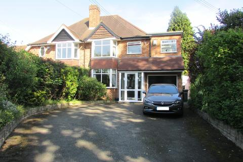5 bedroom semi-detached house to rent - Browns Lane, Knowle, B93 9BE