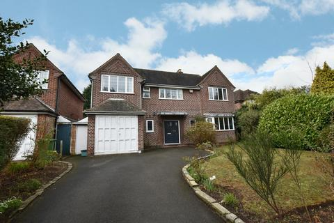 4 bedroom detached house for sale - Heaton Road, Solihull