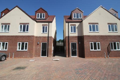 4 bedroom townhouse to rent - Riley Court, Armthorpe