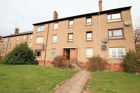 2 bedroom flat for sale - Pentland Crescent, Dundee